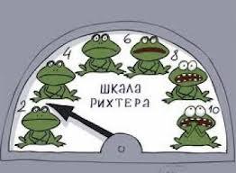 shkala_rihtera