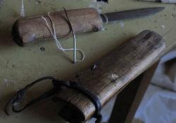 Кетский нож выживания
